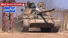 Сирийская армия готовится нанести решающий удар по ИГИЛ