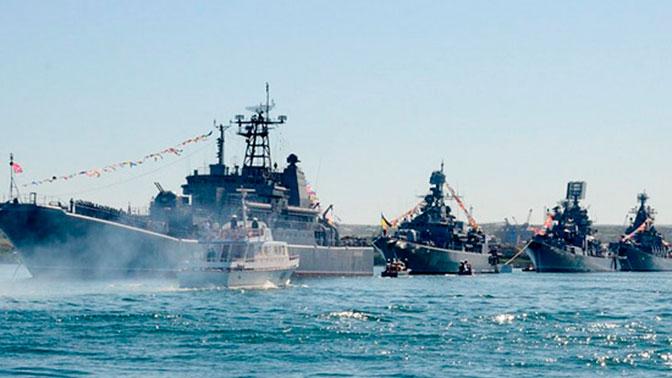 Шойгу приказал провести военно-морские парады в День ВМФ
