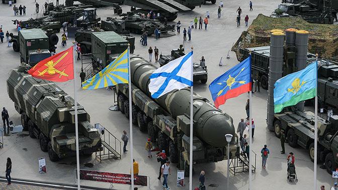 Форум «Армия-2017»