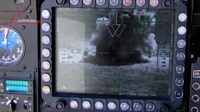 Картинки по запросу Российский Ми-28Н уничтожает танк ИГИЛ с дистанции почти в 3 километра