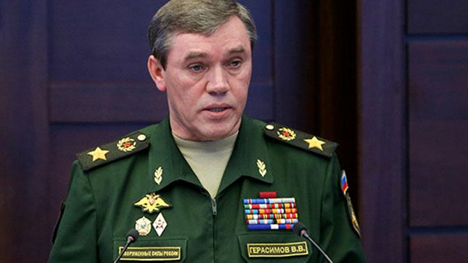 https://media.tvzvezda.ru/news/forces/content/201801231328-1tbd.htm/1.jpg