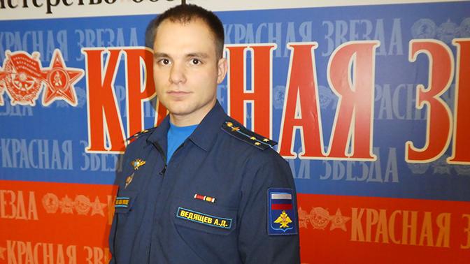 В небе над Евфратом: история летчика Алексея Ведящева