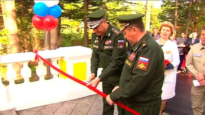 В столице Приморья торжественно открыт санаторий для военнослужащих