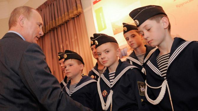 Путина попросили возглавить кадетское движение в России