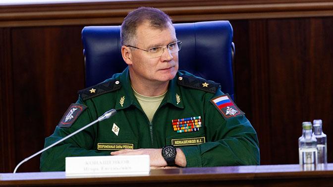 В Минобороны России прокомментировали заявление Пентагона по сирийским курдам и Асаду