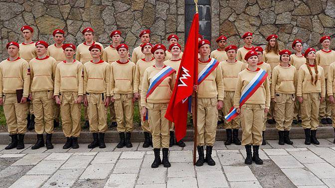 В Подмосковье проходит смотр-конкурс детско-юношеских военно-патриотических организаций