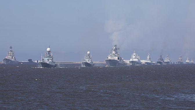 Главком ВМФ раскрыл подробности о Главном военно-морском параде-2019