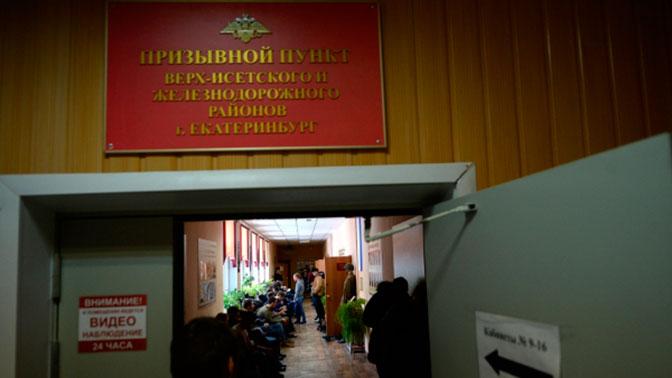 Штрафы за неявку призывников в военкомат планируют увеличить