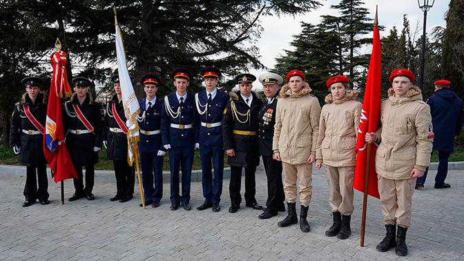 Более 300 школьников Севастополя вступили в ряды «Юнармию»