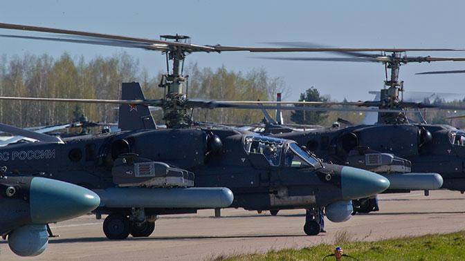 «Вертолеты России» открыли вторую линию по сборке Ка-52 «Аллигатор»