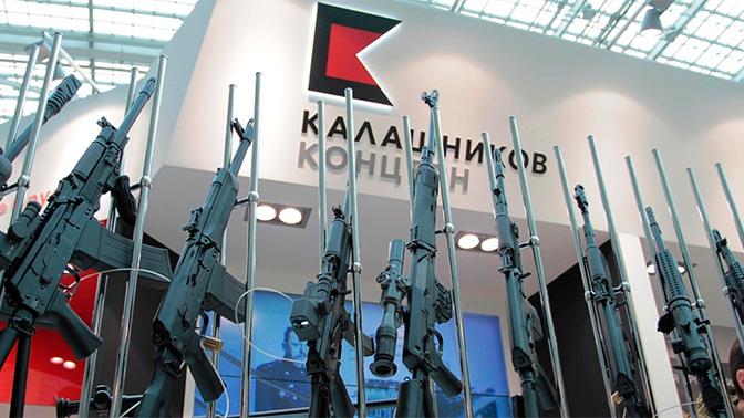 Концерн «Калашников» представил новый интернет-магазин оружия