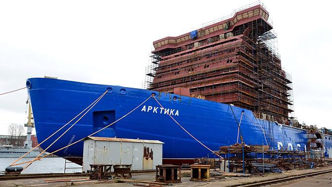 Балтзавод может построить еще два ледокола для Росатомфлота - СМИ