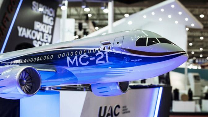Песков: президент поддержал новейшую идею снобжения деньгами проекта МС-21