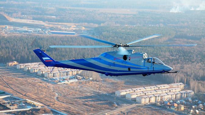 Тестирования русского высокоскоростного боевого вертолёта начнутся в 2019г