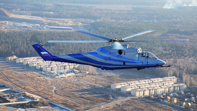 Разрывая небо: зачем Россия создает сверхскоростной вертолет