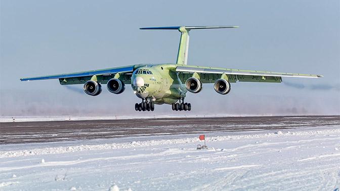 Российский топливозаправщик Ил-78М-90А вышел на новый этап испытаний