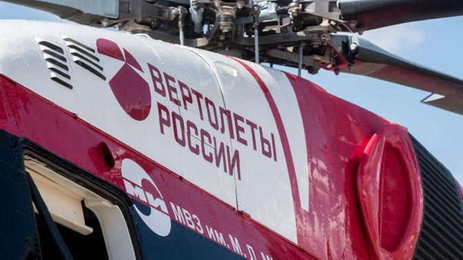 Руководитель «Вертолетов России» поведал опроизводственных планах в текущем году