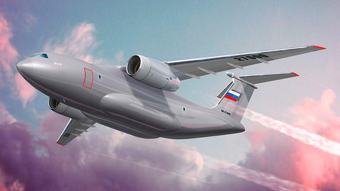 Транспортник Ил-276 пройдет испытания по новой схеме