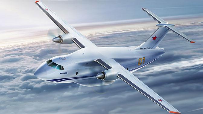 Контракт на поставку Минобороны РФ Ил-112В планируется заключить в 2019 году - глава ОАК
