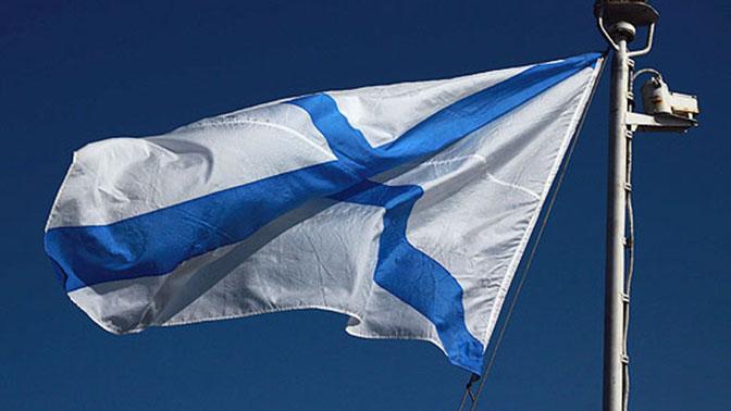 Новейший корабль «Мытищи» прибыл в Балтийск для прохождения испытаний