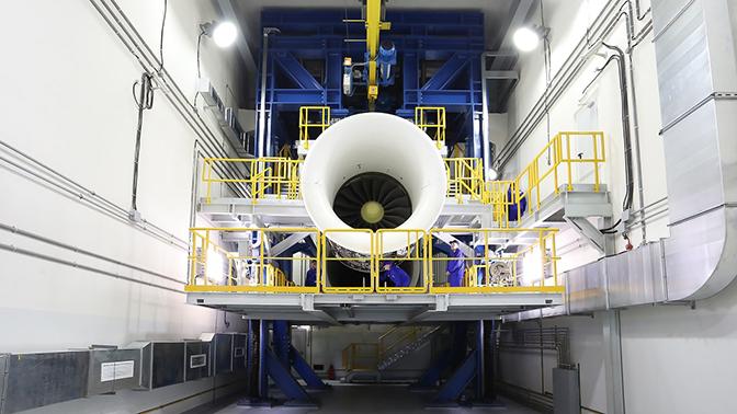 Для испытаний ПД-35 будет создан уникальный комплекс