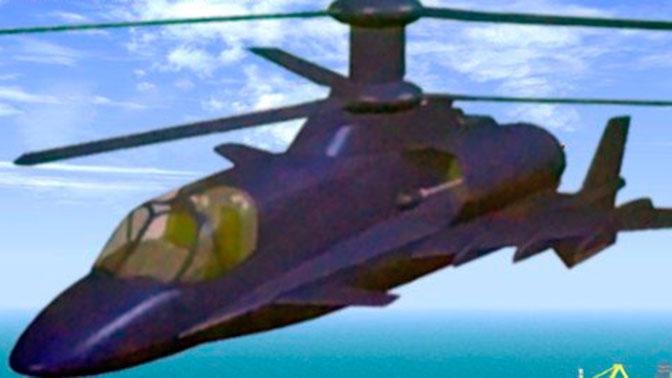 В Сети опубликовали концепт российского вертолета будущего