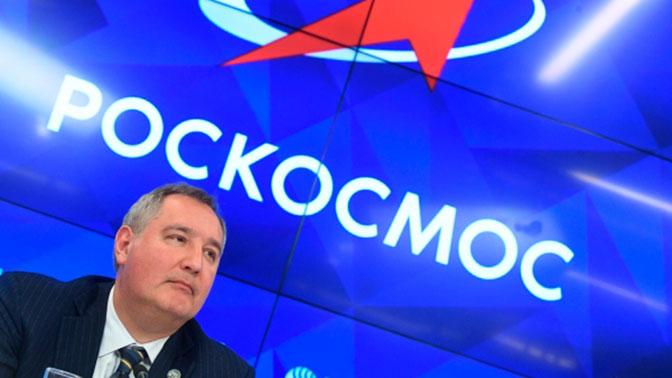 Рогозин заявил о неизбежности создания единого ракетно-космического холдинга