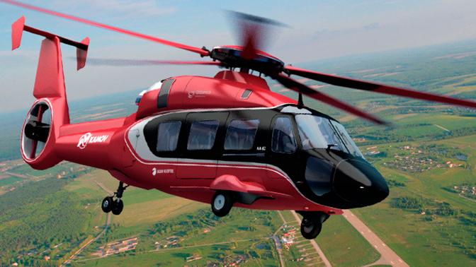 Вертолеты Ка-62 оснастят новейшим комплексом связи С-404