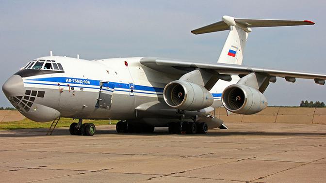 Правительство взяло выпуск Ил-76МД-90А под особый контроль