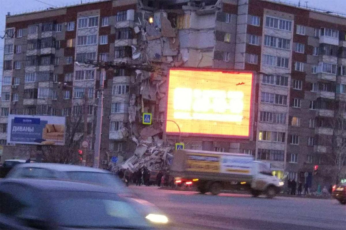 Частичное обрушение жилого дома в Ижевске