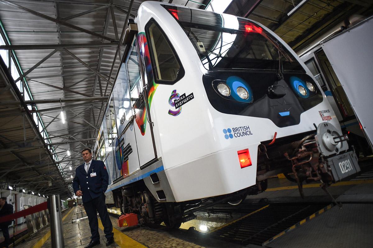 Запуск поезда «Наука будущего»