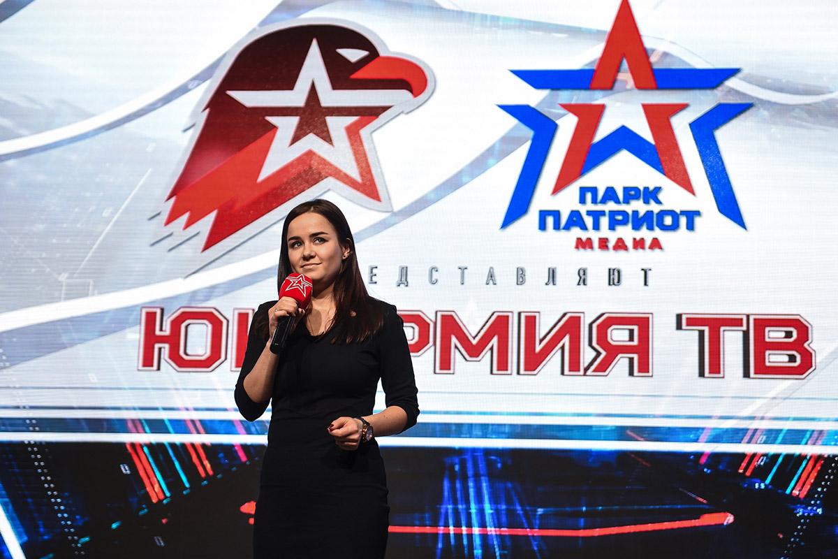 Всероссийский форум «Я-ЮНАРМИЯ!» прошел в парке «Патриот»