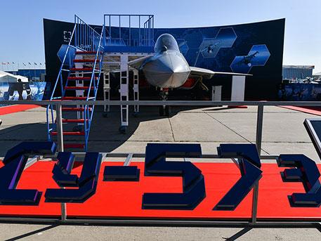 Су-57Э