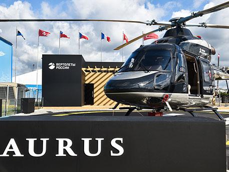 Вертолет «Ансат» с салоном Aurus
