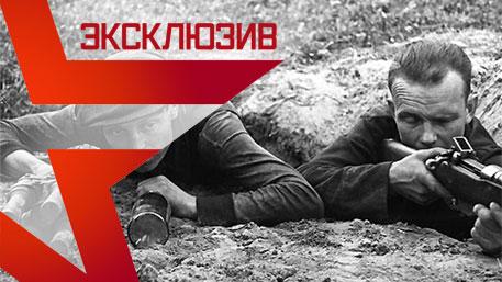Особая папка: как предатели Красной Армии работали на Гитлера