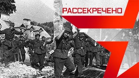 Совершенно секретно: опубликовано обращение пленного немецкого генерала к Сталину