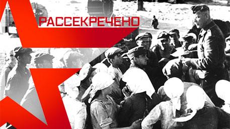Попа живым прибили к церкви, а мужчин сажали на кол: как работала фейк-пропаганда Гитлера