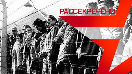 Концлагерь для русских: опубликован секретный доклад об освобождении Белоруссии и Карелии