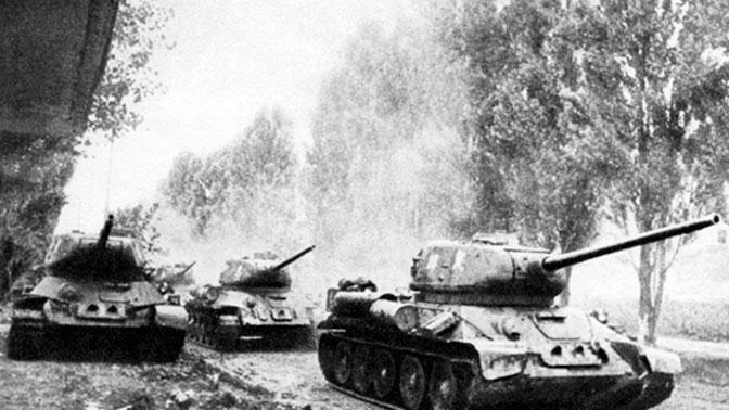 Русские герои, мы вас ждали: как на самом деле встречали нашу армию в Европе