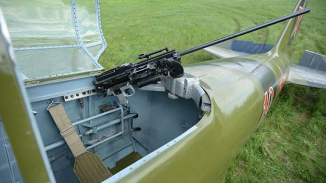 Последний рубеж обороны: как пушки и пулеметы спасали жизнь летчикам
