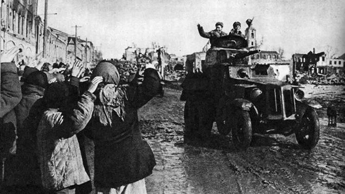 Вяземская операция: 75 лет назад город был освобожден от немецко-фашистских захватчиков