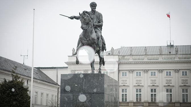 Польша не пригласила РФ на мероприятия, посвященные началу Второй мировой войны