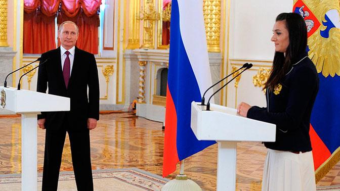 Елена Исинбаева присоединилась к Putin Team
