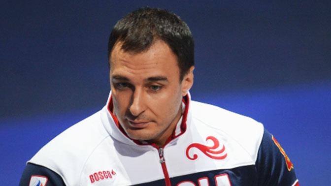 Российский бобслеист Воевода пожизненно отстранен от участия в Олимпийских играх