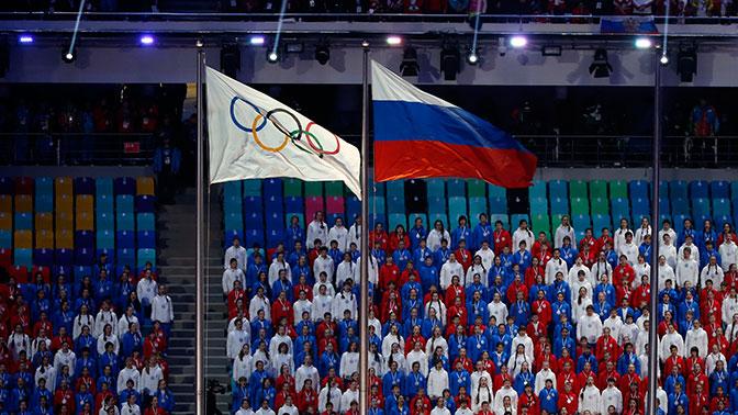Экс-следователь WADA: Решение МОК по Российской Федерации - это ненаказание, анасмешка