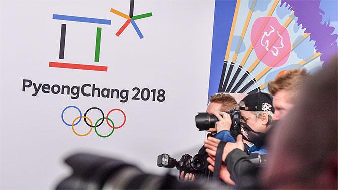 КНДР отправит делегацию наОлимпиаду