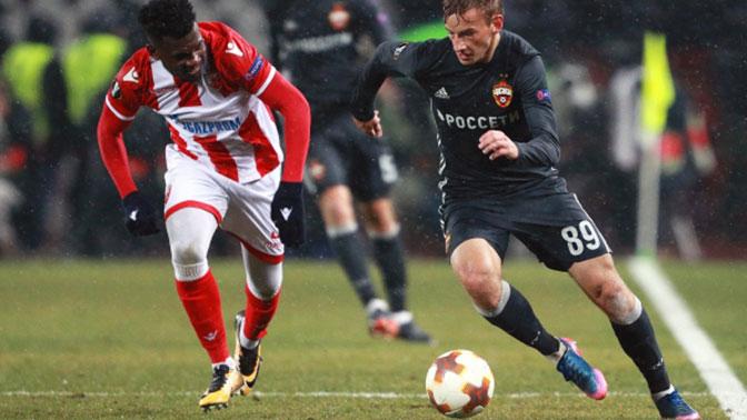 ЦСКА сыграл вничью в матче 1/16 финала ЛЕ против «Црвены Звезды»