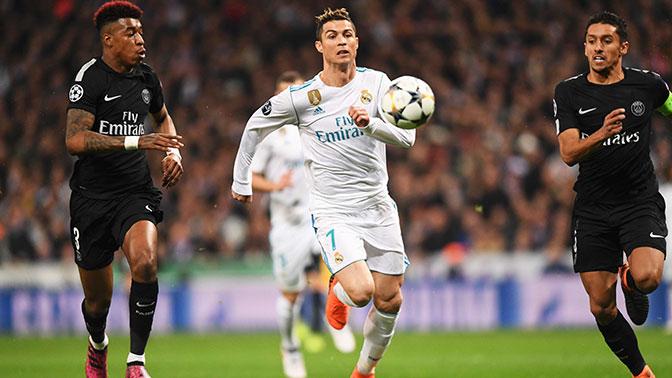 «Реал» одержал волевую победу над ПСЖ