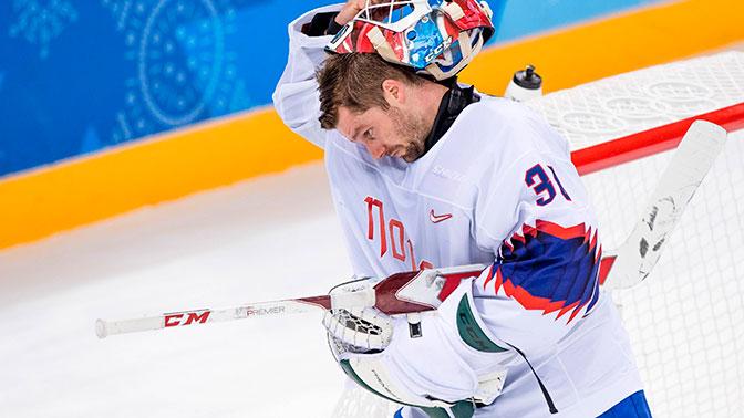 Сборная Российской Федерации впервый раз за12 лет вышла вполуфинал олимпийского турнира