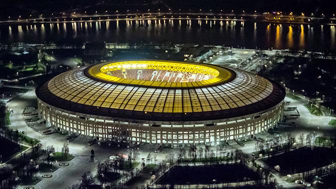 Стадион «Лужники» признан лучшим в мире